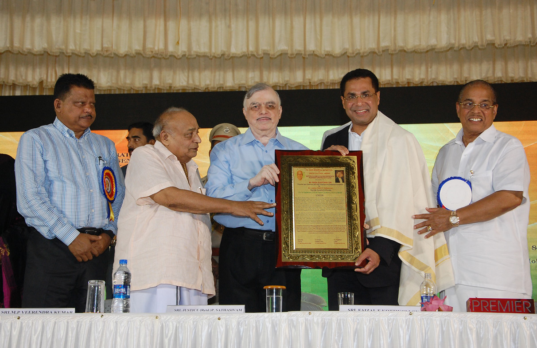 PV Swami Memmorial Award