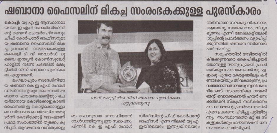 NRI Gets Award